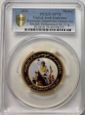 2010 UAE 2 oz GOLD Kentucky Equestrian Games PCGS PF70 DCAM