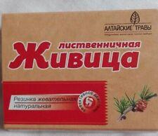 100% Natural Russian Altai Siberian Chewing Gum Taejnaya Jivitsa - Larches 5 Pac