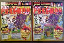 Po Jo's Monthly Mag with Pokemon Special Addition 3d Holographic Collector Card