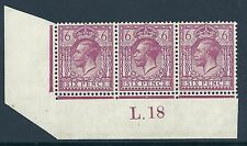 N26 (7) 6D roseo Mauve ROYAL LOTTO controllo L DOT 18 Imperf Unmounted MINT / MNH
