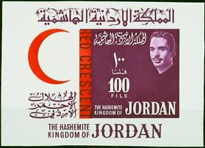 Jordan 1963 Mini Sheet SGMS551 Very Fine MNH