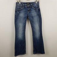 ReRock For Express Distress Boot Cut Women's Blue Jeans Size 4S 4 Short