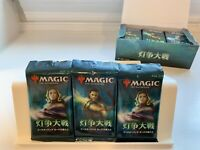 3 JAPANESE War of the Spark Sealed Booster Packs (From New Box) Ships From USA!