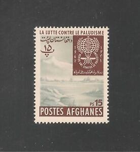 Afghanistan #587 (A193) VF MINT 1962 15p  Malaria Eradication Emblem and Swamp