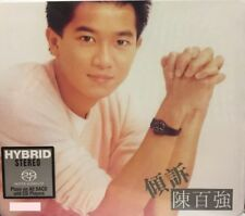 DANNY CHAN - 陳百強 傾訴 (SACD)  MADE IN JAPAN