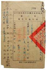 1939 Manuscript Document - CHINESE LAND TAX RECEIPT