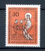 Bund MiNr. 515 IV postfrisch MNH Plattenfehler (S2048