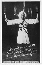 Circus Sideshow: Russian Fire Eater, Casino Russe, New York, NY. B&W. 1920s.