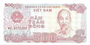 VIETNAM 500 Dong 🌎💶 P- 101a ~ UNC; BOATS ⛴⛴🌎 REPEATER Note 2222