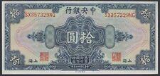 CHINA , 1928. Central Bank of China $10, P197