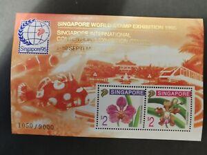Singapore Rare 1995 Orchids Limited Edition Miniature Sheet. Fresh MNH. SC717c.