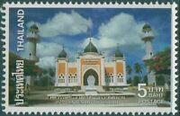 Thailand 1981 SG1058 5b Mosque MNH