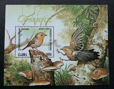 Cambodia Birds 1999 Fauna Mushroom Flora Fauna (miniature sheet) MNH