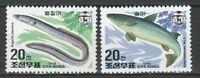 Korea 1996 Fish 2 MNH Stamps