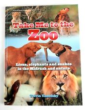 Artscroll Mesorah Youth Series: Take me to the Zoo Yanofski Large Hardcover