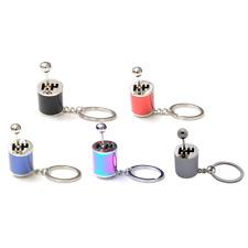 Gear Shift Shifter Keychain Keyring