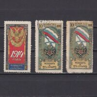 RUSSIA 1914, Revenue, St. Petersburg municipal council, MH/Used