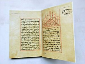 1750 Islamic Manuscript Book War History not antique printed weapons art old