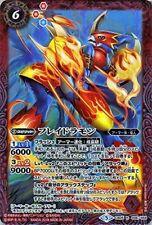 Battle Spirits TCG CB05 DIGIMON R Flamedramon Holo JAPANESE