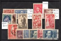 France mint and used collection Cat Val £120+ WS17530