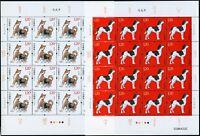 China PRC 2018-1 Jahr des Hundes Zodiac Neujahr 4963-4964 Bögen Postfrisch MNH