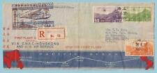 CHINA 1937 REGISTERED FIRST FLIGHT COVER HONG KONG TO SAN FRANCISCO