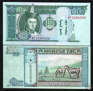 MONGOLIA 10 TUGRIK P62 2007 X 1000 PCS LOT HORSE UNC NOTE 10 BUNDLE BRICK NOTE