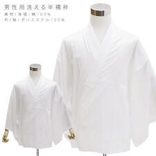 Japanese Men's Kimono  Han (half) JYUBAN WHITE S