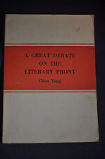 1958 *CHINA* A Great Debate on the Literary Front by Chou Yang