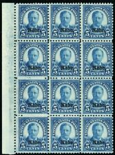 "674, Mint Fine NH Block of 12 ""Nebr"" Stamps Cat $360.00 - Stuart Katz"