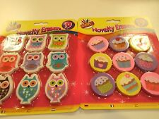 1 PACK OF 9 NOVELTY ERASERS 2 DESIGNS TO CHOOSE FROM CUP CAKE OR OWLS