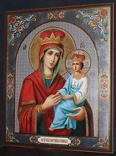 "ORTHODOX Prayer Icon (Hardboard) Mother of God Theotokos the Surety of s 13""x16"""