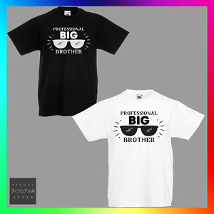 Professional Big Brother TShirt T-Shirt Tee Kids Unisex Childrens Baby New Cute