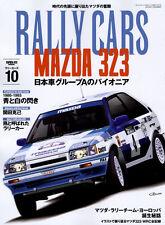 [BOOK] RALLY CARS 10 Mazda 323 Familia 4WD GT-R MRTE MRT WRC Gr.A Hannu Mikkola