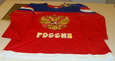 Team Russia 2014 Sochi Winter Olympics Hockey Jersey Small Red Twill Ice