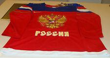 Team Russia 2014 Sochi Winter Olympics Hockey Jersey Small Red Twill Ice