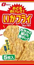 [Natori] Fried Squid (Ika) snack , 5pcs x 10 bags from Japan