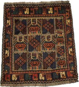 Tribal Vintage Floral Design Small 2'1X2'4 Oriental Square Rug Farmhouse Carpet