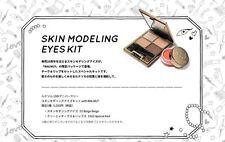 LUNASOL 10TH Anniversary skin Modeling Eyes Kit with Walnut
