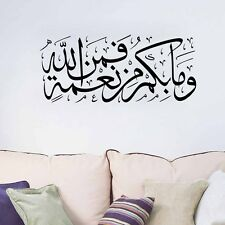 Islamic design home wall stickers art vinyl decals Muslim wall decor living room