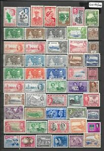Stockbook page of Mint Vintage Commonwealth Stamps (SCS123/00)
