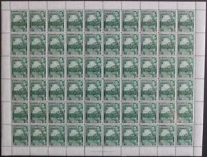 GRENADA: 1938 Full 10 x 6 Sheet George VI ½d Green Examples - Margins (38621)