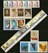 CHILE, THE COMPLETE 1975/76 MINT NEVER  HINGED STAMP'S COLLECTION