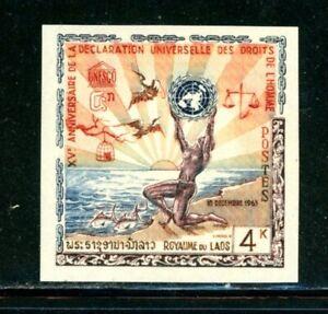 Laos Scott # 88 - MH - Imperf. - CV=$15.00