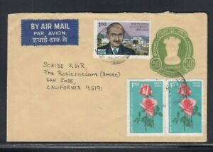 INDIA Commercial Cover Madras to San Jose, CA 6-3-1970 Cancel