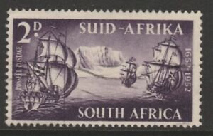 South Africa MINT 1952 ERROR VARIETY Line through sails (R. 11/2) sg138b