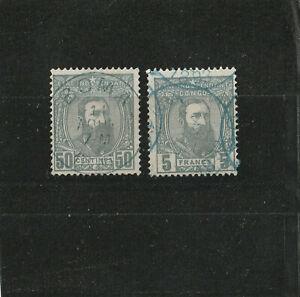Belgisch Kongo - Unabhängiger Staat - 1892 - MiNrn 12 - 13 - sauber gestempelt