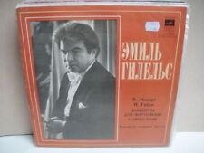 Emil Gilels-Concierto Para Piano Mozart ul .21 Haydn Lp RU