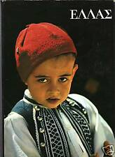OLYMPIE BASSAE TAYGETE ACROPOLE ATHENES GRECE KANELATA DODONE / SILVA 1966 LIVRE