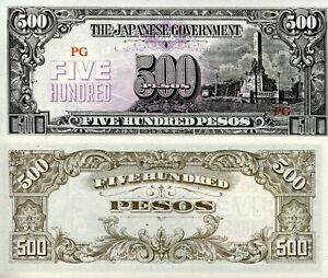 PHILIPPINES 500 Pesos Banknote Japan Occupy Issue aUNC Currency Pick p114 1945